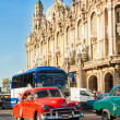 Old Chevrolet near the Great Theater in Havana - Stock Photo
