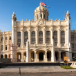 Presidential Palace in Old Havana — Stock Photo #12316210
