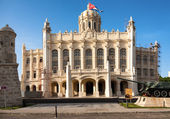 The Presidential Palace in Old Havana — Stock Photo