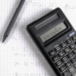 Pen and Calculater — Stock Photo