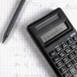 Stock Photo: Pen and Calculater