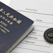 Hong Kong Passport - Stock Photo