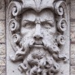 Face of mwith beard stone sculpture — Stock Photo #11095756
