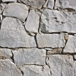 Stock Photo: Closeup of old stone wall