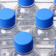 Water bottle lid tops — Stock Photo #11222120