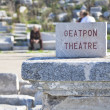 Oeatpon Theatre, Delos - Stock Photo
