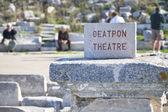 Oeatpon teatro, delos — Foto Stock
