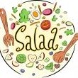 Vegetable Salad — Stock Photo #11128905
