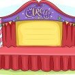 Circus Stage — Stock Photo #11129250