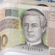Croatian money - the Kuna — Stock Photo #10929960