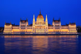 Parliament of Budapest — Stock Photo