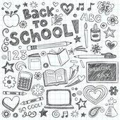 Voltar para a escola de doodles esboçados vetor elementos de design — Vetorial Stock