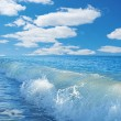 Stock Photo: Caribbean sea and perfect sky