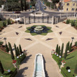 Stock Photo: Entrance to the Bahai Gardens