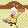 Funny cartoon chef with tray of  food in hand - Stock Photo
