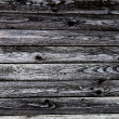 Wooden background — Stockfoto #12301179