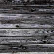 Stok fotoğraf: Wooden background