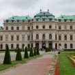 Stock Photo: Belvedere in Vienna