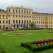 Schonbrunn — Stock Photo #11160780