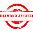 Stock Photo: Diamond Jubilee stamp