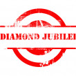 Diamond Jubilee stamp — Foto Stock