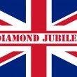 Diamond Jubilee Union Jack flag — Stock Photo
