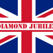 Stock Photo: Diamond Jubilee Union Jack flag