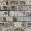 Textured brick wall — Stock Photo