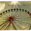 Old postcard with a big Ferris wheel. — Stock Photo
