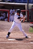 Binghamton Mets Reese Havens — Stock Photo
