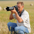 Professional photographer — Stock Photo