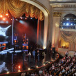 "The closing ceremony of 23rd Open Russian Film Festival ""Kinotavr"" - Stock Photo"
