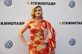 Daria Kalmykova — Foto de Stock