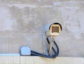 Outdoor surveillance — Stock Photo