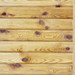Close up of gray wooden fence panels — Stock Photo #11132637