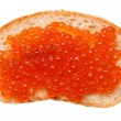 Caviar and bread on a white background — Stock Photo