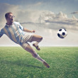 Kick to the side — Stock Photo
