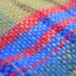 Stock Photo: Woven Blanket