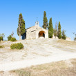 Chapel St. Sixte near Eygalieres, Provence, France - Stock Photo
