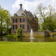 Gemeentehuis in Bemmel, Netherlands - Stock Photo