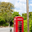 Stock Photo: Telephone booth, Reach, England