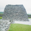 Stock Photo: Gallarus Oratory, County Kerry, Ireland