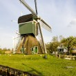 Stock Photo: Windmill, Tienhoven, Netherlands