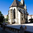 Chapel of Saint Michael, Kosice, Slovakia - Stock Photo