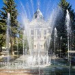 Stock Photo: Theatre of J. Borodac with fountain, Kosice, Slovakia
