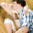 Kissing couple — Stock Photo #11283517