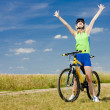 Stock Photo: Happy Biker