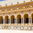 Spanish Square (Plaza de Espana), Seville, Andalusia, Spain — Stock Photo #11284821