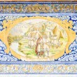Tile painting, Spanish Square (Plaza de Espana), Seville, Andalu - Stock Photo