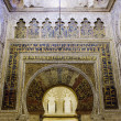 Interior of Mosque-Cathedral, Cordoba, Andalusia, Spain — Foto Stock